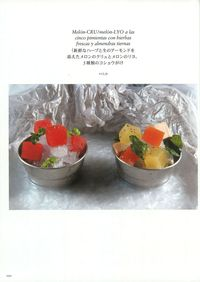 Photo4 (2)