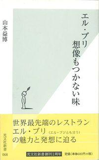 Photo6 (2)