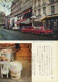 Photo2 (2)